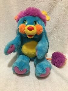 Vintage 1986 Large POPPLES ~ PC PRETTY COOL P.C. Blue Plush Animal Soft Toy
