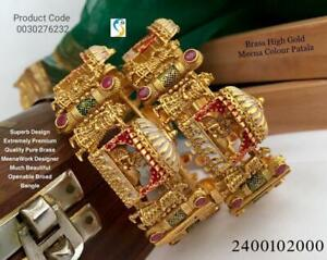Gold Plated 2PC Indian Ethnic Finish Kada Jewelry Pearl Bangles Bracelets Sefpoo