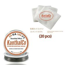 Kanthal Wire & Japanese Cotton - 100 ft 24 Gauge A1 AWG Round Wire .51mm A-1 24g
