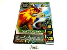Animal Kaiser Japanese Version Ver 13 Silver Card (S001: Mighty Fighter)