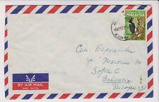 MALAYSIA Airmail Cover to BULGARIA - RARE DESTINATION! of 1970