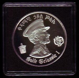 ETHIOPIA • 1972 • Hailé Selassié • 5 Birr • Silver Proof