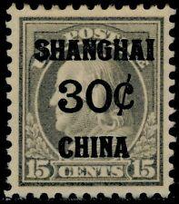 SHANGHAI #K12 XF-SUPERB OG XXLH GEM BQ6194