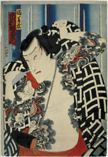 Samurai with Tattoo of the Sea 30x44 Japanese Art Print Asian Art Japan Warrior