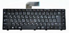 Genuine Dell XPS L502X Japanese QWERTY Non-Backlit Keyboard 4RX4G
