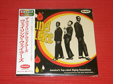 WAILING WAILERS The Wailing Wailers  with Bonus Tracks  JAPAN MINI LP CD