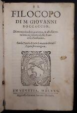 M. Giovanni Boccaccio - Il Filocopo - Venezia 1575