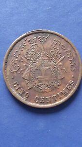 1860 CAMBODIA 5 Sentimes Coin Norodom I