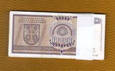 YUGOSLAVIA  1/2 BUNDLE  100 000  DINARA 1993 .G.  XF (50  NOTES)