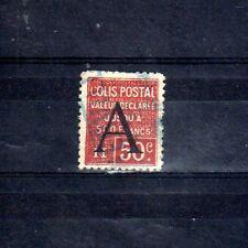 Colis Postaux n° 84 oblitéré