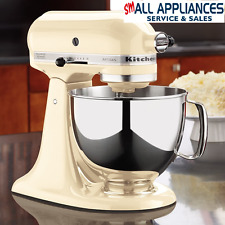 KSM150 KITCHENAID ARTISAN ALMOND CREAM WITH 5 YEAR BTB WARRANTY -  IN HEIDELBERG