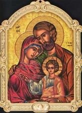NICE HOLY FAMILY ORTHODOX PICTURE HOME INTERIOR DECOR