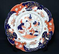 Masons Ironstone China Pottery Dinner Plate c1830s Antique