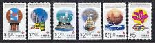 HONG KONG CHINA 1997 SPECIAL ADMINISTRATION REGION COMP. SET OF 6 STAMPS SC#793-