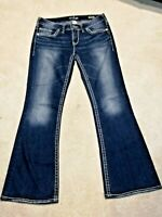 Silver Boot Cut Flare Jeans Frayed Dark Wash Mid Rise Stretch AIKO Sz 29 x 31
