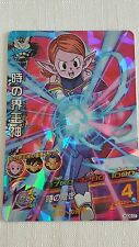 carddass dragon ball heroes* hdg9-57 mint