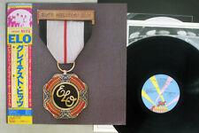 ELECTRIC LIGHT ORCHESTRA GREATEST HITS JET 25AP 1726 Japan OBI VINYL LP