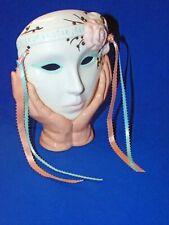 Vintage Ceramic Theater Face Mask Night Light Pierrot Clown Mardi Gras Decor