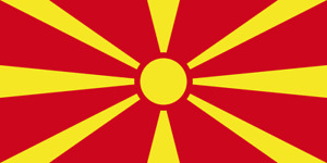 NORTH MACEDONIA Flag SPEEDY DELIVERY
