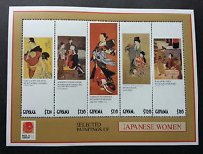 Topical Stamps Guyana Japanese Art Mnh v-56