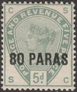 British Levant 1885 QV 80pa on 5d Green Surcharge Mint SG2 cat £225