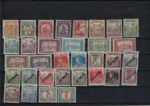 Hungary -France 1919 33pc diff SZEGED MNH no guarantee