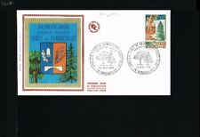 [EJ023] 1968 - France FDC - Flora - Trees