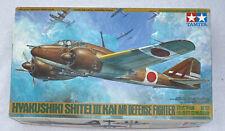 1/48 Tamiya 61056 Hyakushiki Shitei Iii Kai Air Defense Fighter Ki-46 Scale Kit
