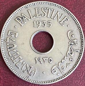 Palestine - 10 Mils Coin - 1935 (GY17)