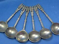 6 Antique German Embossed & Engraved Pewter Reinzinn Wedding Spoons Collectible