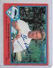 2017 Topps Archives '78 Superman Buyback Gene Hackman Autograph SSP??