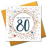 Welsh 80th Birthday Card, Penblwydd Hapus, Dotty 80, Pompom Embellished