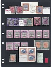 Sudan Africa British Colony Collection Traveling Post Offices Fiscal Usage