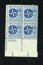 UNITED STATES  4c 1959 NATO PLATE BLOCK WITH APPARENTLY OFFSET UNDER GUM ERROR