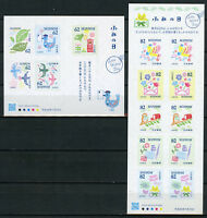 Japan 2018 MNH Letter Writing Day 15v S/A on 2 M/S Flowers Birds Nature Stamps