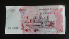 Camboya 500 riels 2004 Pick#54b Circulado