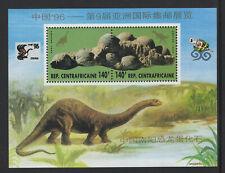 [ China ] Nanyang Dinosaur Egg Fossil of China Stamps 1996 ~  brand new