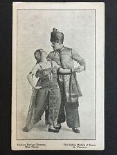 More details for vintage circus postcard - bostocks circus - sultan mulick el nazu