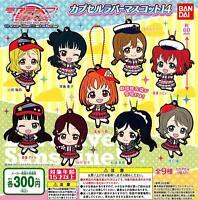 Bandai Love Live! Sunshine! ! Capsule Rubber Mascot 14 Gashapon 9 set mascot toy