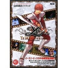 Ys I & II Chronicles Official Strategy Guide Book / PSP