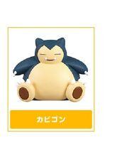 Snorlax Pokemon Goodnight Friends Vol. 2 Tomy Takara Arts Japan New