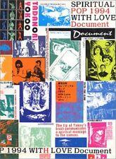 Tadanori Yokoo Spiritual Pop 1994with Love Document (B) - 1994 8 Contents (From