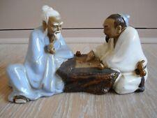 ceramic ceramique figurine chine china chinese Wanjiang shiwan  mudman
