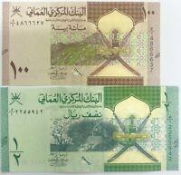 Oman Set 2 Pcs 100 Baisa 1/2 Rials 2020 / 2021 P New UNC