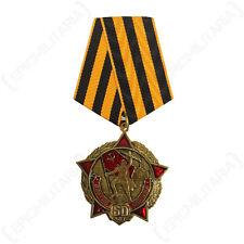 Soviétique Capture of Berlin Médaille - REPRO russe MILITARY BATAILLE DE ruban