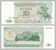 Transnistrien / Transnistria 50 Rublei 1993 p19 unz.