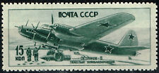 Russia WW2 Airforce Havy Bomber Petlyakov-8 stamp 1945 MLH