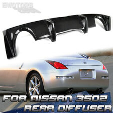 03-08 Carbon For NISSAN 350Z Z33 Fairlady 2DR Rear Bumper Diffuser