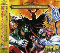 Saint Seiya Complete Song Collection CD New Japan Import