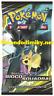 Pokemon Sole e Luna Gioco di Squadra SM09 busta 10 carte Italiano